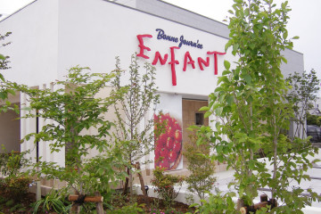 enfant_shop1