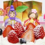 【ひな祭りケーキ ご予約承り中】