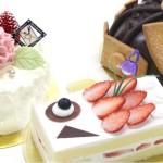 【子供の日限定ケーキ】【母の日限定ケーキ】ご予約承り中!