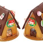 『クッキーハウス』今年も販売開始しました!
