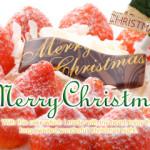 2018年クリスマスケーキご予約承り中!