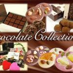 幸せのスイーツ♪ チョコレート特集★