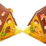 「クッキーハウス」今年も販売開始しました!